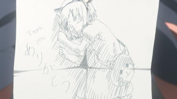 shigo-10